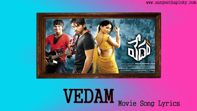 vedam-telugu-movie-songs-lyrics