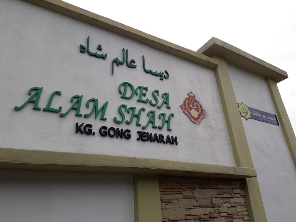 5 Fakta Menarik Tentang  Projek Penempatan Berkelompok dan Agro Ekonomi di Desa Alam Shah