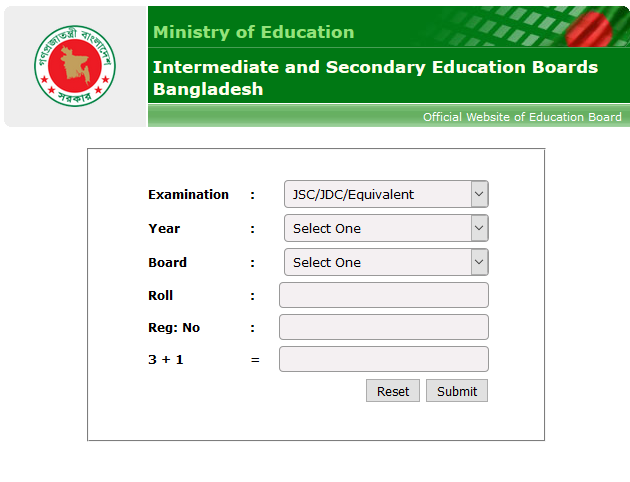 SSC Result 2017 || www.educationboard.gov.bd
