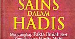 Toko Buku Rahma Sains Dalam Hadis