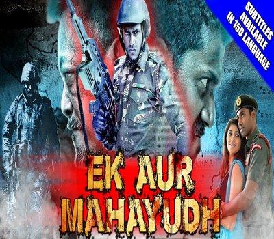 Ek Aur Mahayudh (2018) Hindi Dubbed 720p