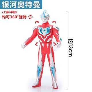 Ultraman Ginga Norm Soft Rubber Figure Toys 13cm