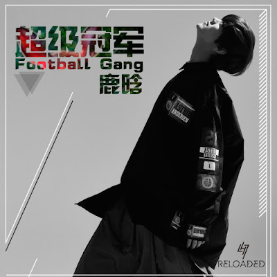 Luhan – Football Gang – Single (ITUNES PLUS AAC M4A)