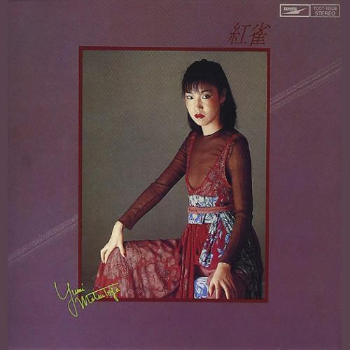 Yumi Matsutoya – Benisuzume [FLAC 24bit + MP3 320 / WEB] [1978.03.05]