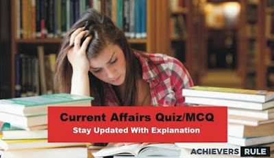 Daily Current Affairs MCQ - 24th & 25th September 2017