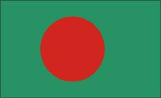 Bandeira de Bangladesh