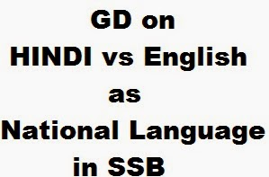 Group Discussion on HIndi vs English
