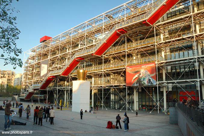 Caf culture le mus e national d 39 art moderne du centre for Art minimal centre pompidou