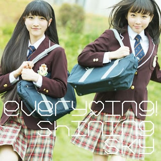 Shining Sky by every♥ing!