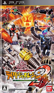 All Kamen Rider - Rider Generation 2 ISO CSO PPSSPP Android