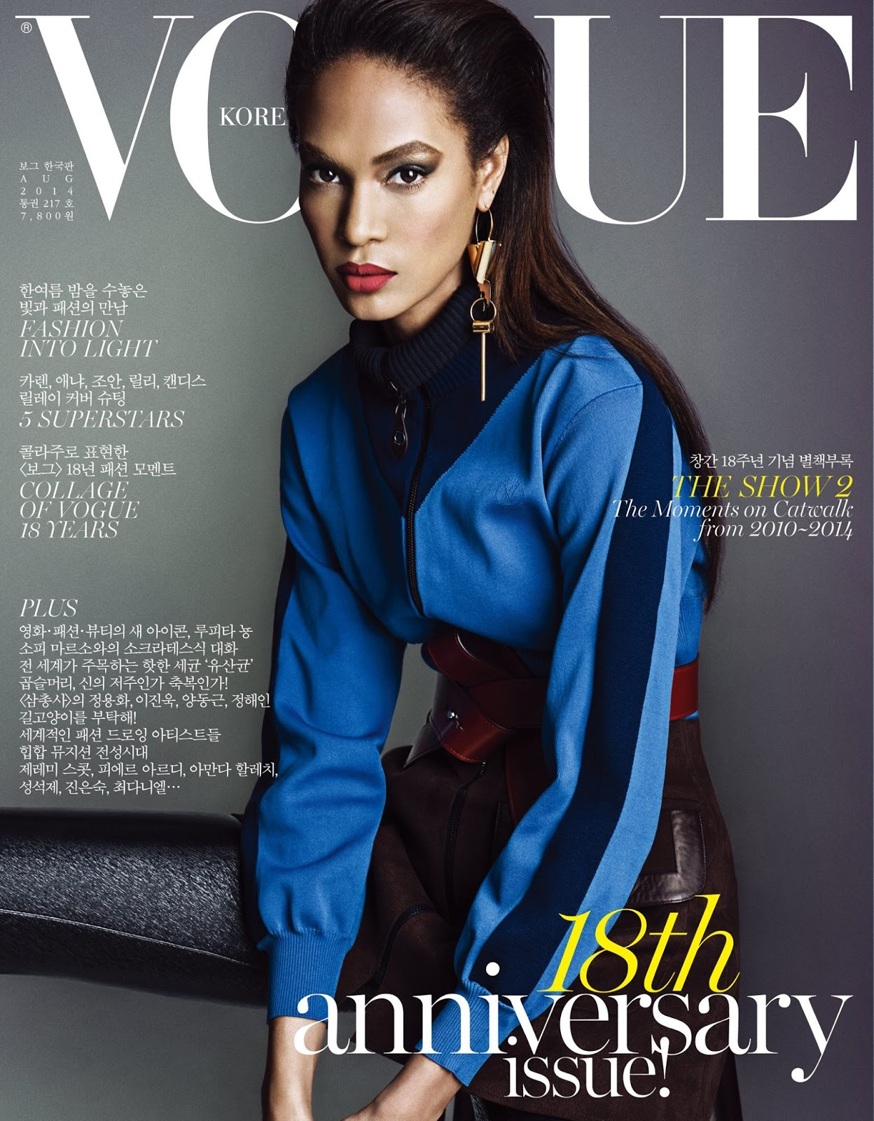 2019 year for girls- Donaldson lily vogue korea august