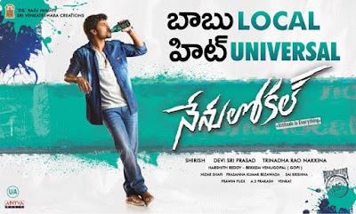 Nani-Nenu-Local-Movie-Collections-Andhra-Talkies