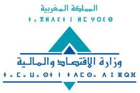 وزارة الاقتصاد و المالية  بالمغرب توظيف 209 أخر اجل 23/08/2017