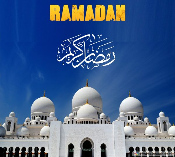 Ramadan Mubarak Greetings 6