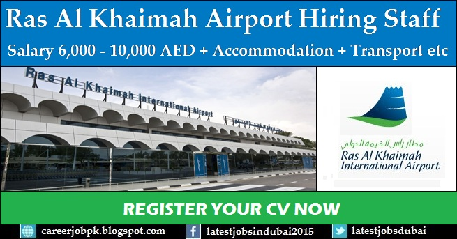 Ras Al Khaimah Airport careers and job vacancies