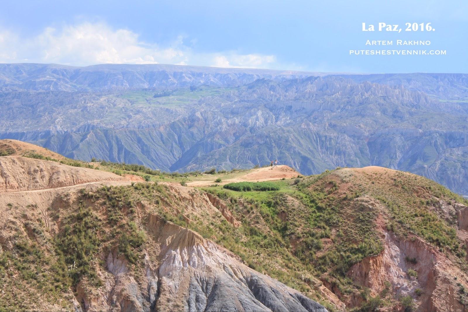 Гористая местность в Боливии