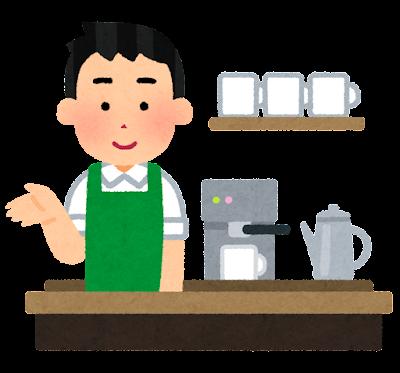 カフェの店員のイラスト(男性)