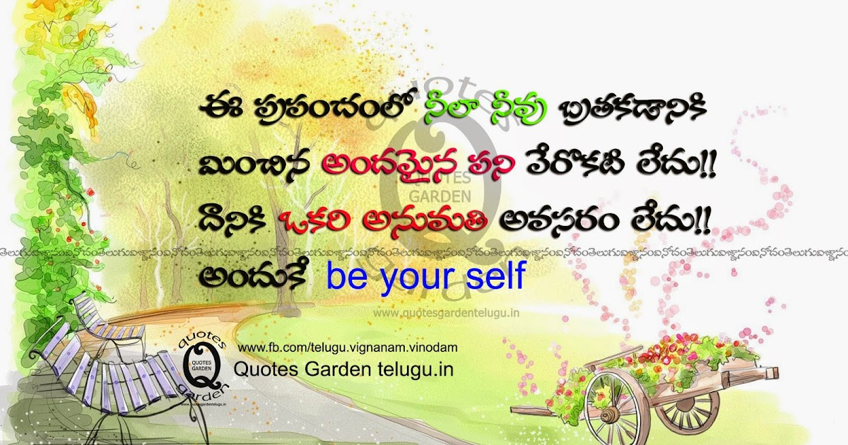 Swami Vivekananda Quotes Wallpapers In Kannada Inspirational Life Quotes Images In Telugu Quotes Garden