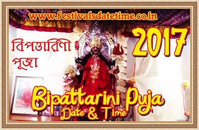 2017 Bipattarini Puja Date & Time, Bipodtarini Pooja 2017 Date & Time in India