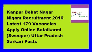 Kanpur Dehat Nagar Nigam Recruitment 2016 Latest 179 Vacancies Apply Online Safaikarmi (Sweeper) Uttar Pradesh Sarkari Posts