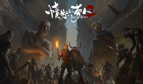 Heng Tang artstation arte ilustrações fantasia games