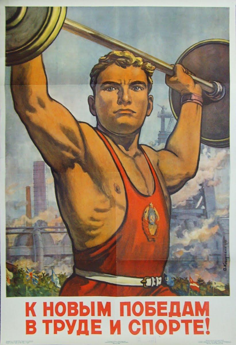 bayesian bodybuilding france