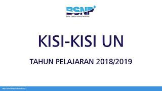 Kisi -Kisi Ujian Nasional Bahasa Indonesia SMP/MTS Tahun Pelajaran 2018/2019
