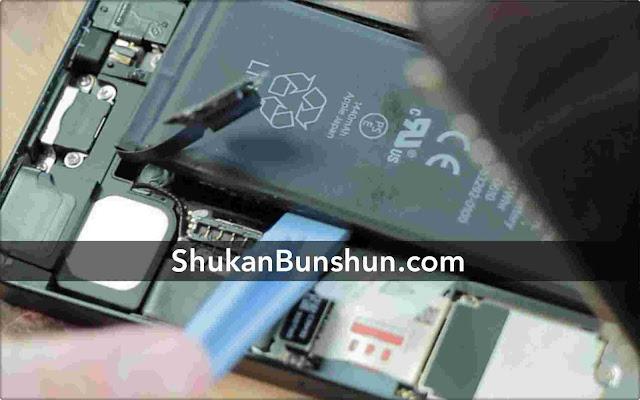 Buka Casing iPhone XR XS Max Mengganti Baterai_8