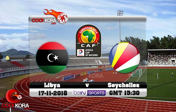 مشاهدة مباراة سيشل وليبيا اليوم 17-11-2018 تصفيات كأس أمم أفريقيا