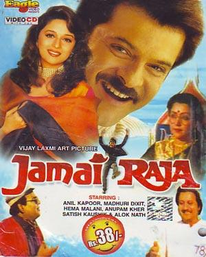 Jamai Raja 1990 Hindi Movie Download