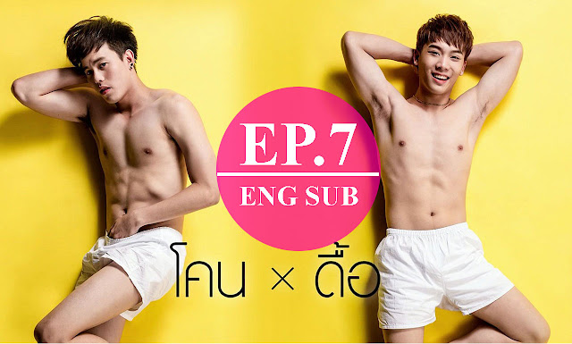The Underwear The Series EP.7 [รัก/ชั้น/นัย] Full Episode