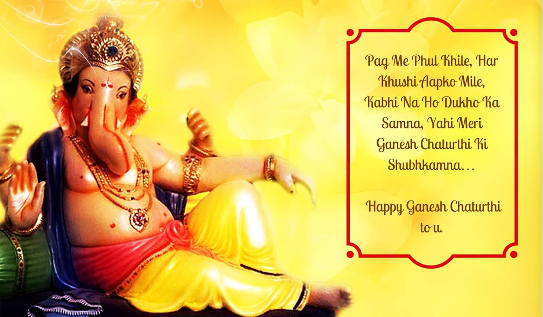 Happy Vinayak Chaturthi Quotes 2017