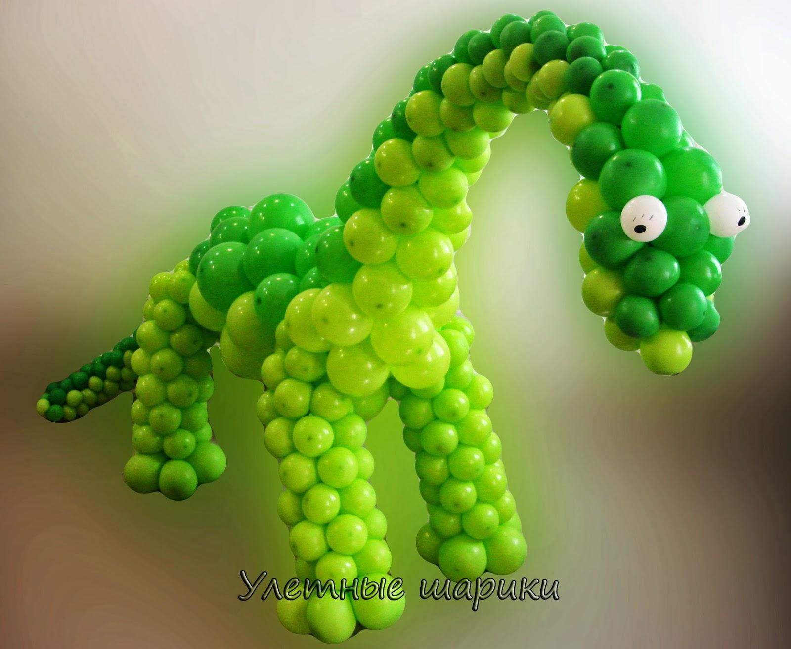 Динозавр из воздушных шариков