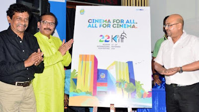 kolkata-filmfest-to-kick-off-on-friday