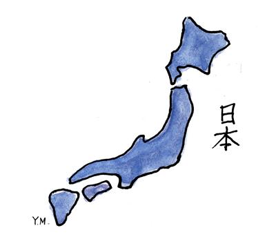 Japan by Yukié Matsushita