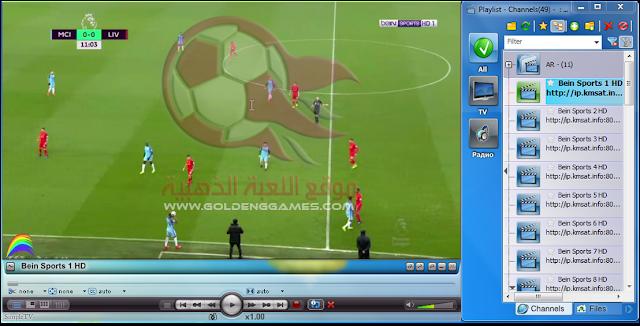 برنامج Simlpe Tv IPTV
