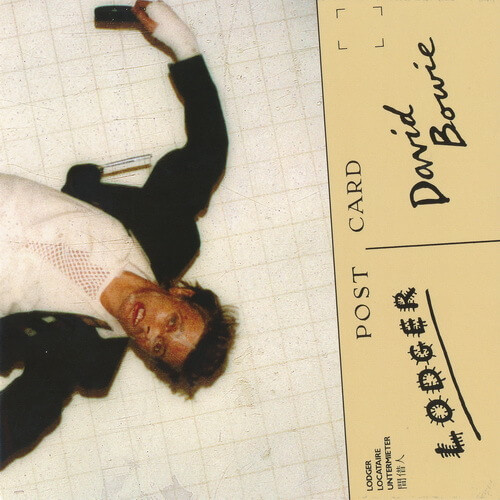 Bowie Lodger visconti mix flac
