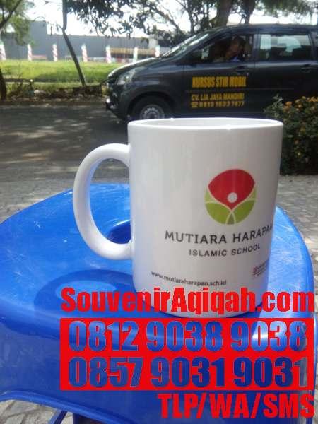 MUG BUNGLON JUAL JAKARTA