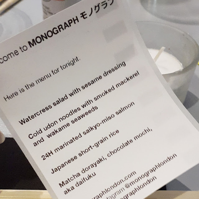 Monograph japanese supper club