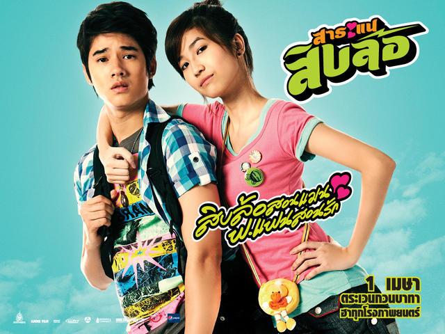 Gay Movies Asian 34