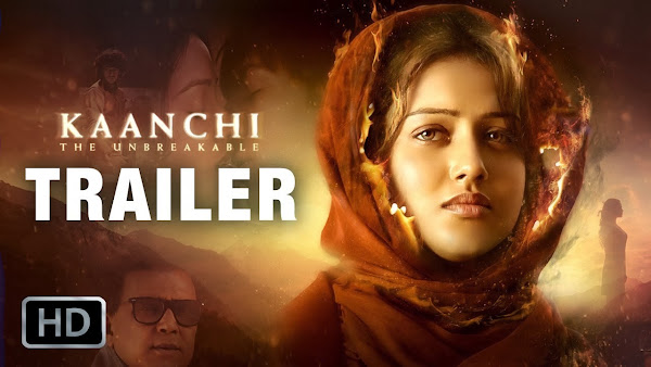 Kaanchi (2014) Official Trailer world4free | Download here, Kaanchi (2014) Official Trailer,Kaanchi (2014) Official Trailer, Kaanchi (2014) Official Trailer, download Kaanchi (2014) Official Trailer
