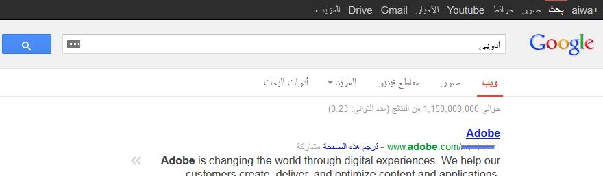 تحميل برنامج adobe indesign عربي