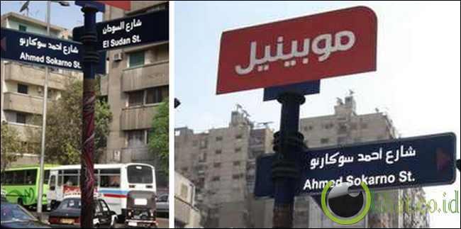Mesir - Jalan Ahmad Soekarno
