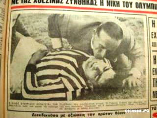 Ποιόν τραυματισμένο ποδοσφαιριστή φιλάει ο αείμνηστος Νίκος Σταυρίδης;