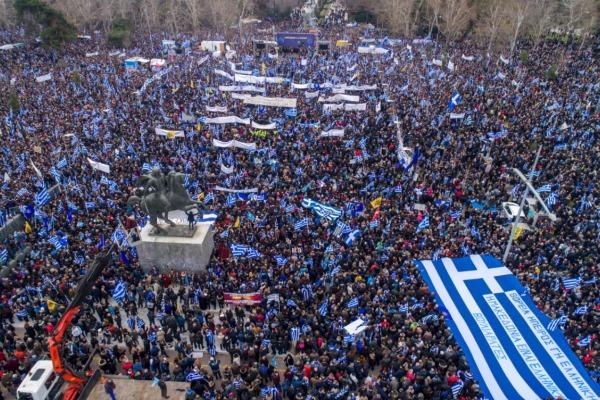 Νίκος Λυγερός - Ομιλία στο Συλλαλητήριο για το Σκοπιανό. Θεσσαλονίκη, 21/01/2018