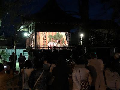 久伊豆神社おかがり祭里神楽(平成29年12月17日)