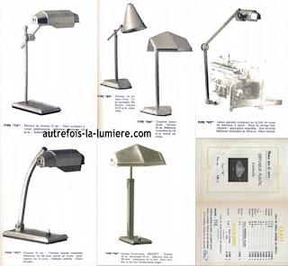 archive lampe pirouette