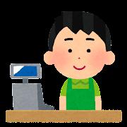 コンビニ・スーパーマーケットのレジのイラスト(男性)