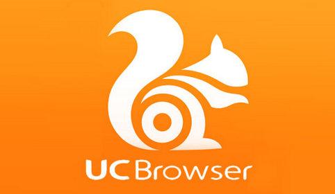 تحميل  يو سى UC Browser 2018 متصفح الانترنت السريع