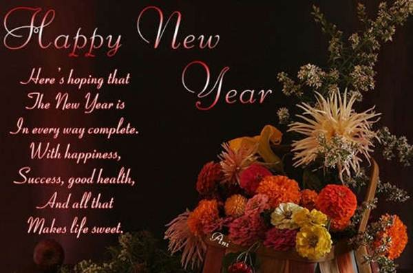 happy new year sms for whatsapp
